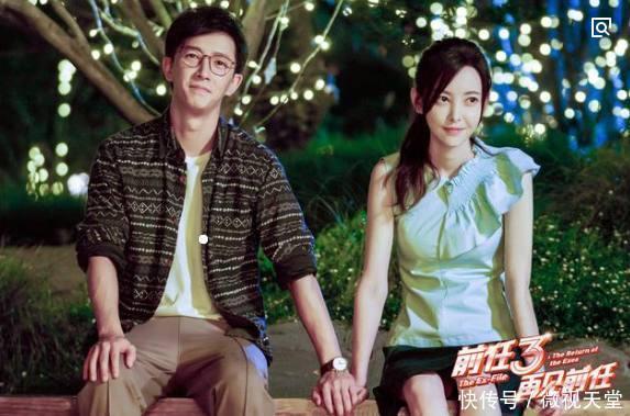 电影《超时空同居》热映,雷佳音,佟丽娅配一脸,网友:很好看