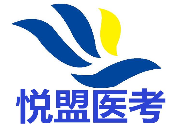南京邦盟电子科技_悦盟医考