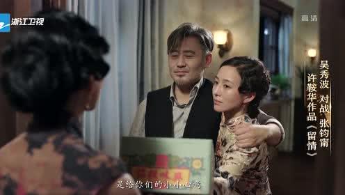 【《留情》中】心疼波叔!与张钧甯超美满爱情竟然都是假的?