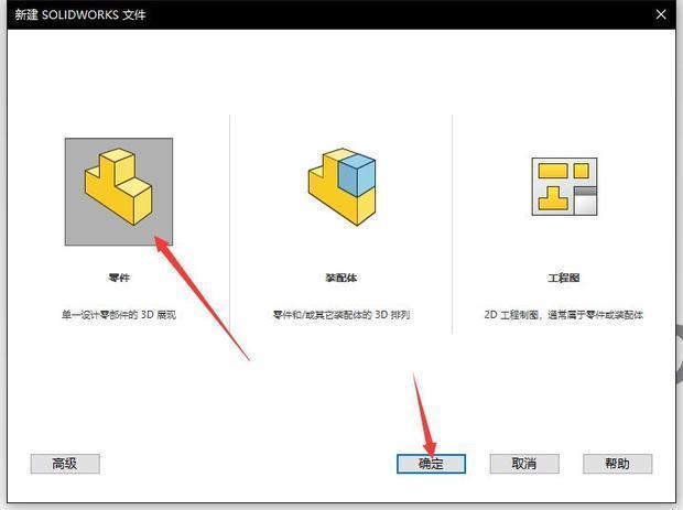 solidworks格式图转换成cad图集工程v格式图纸图片