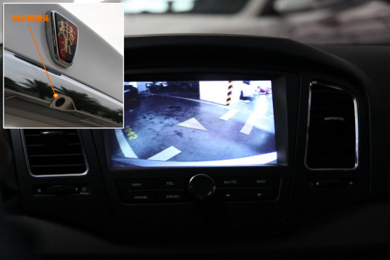 汽车倒车影像