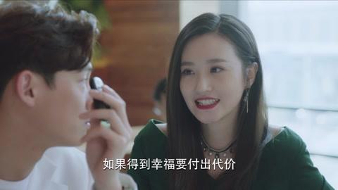 方锦华张逸男幸福在一起 这才是最浪漫的人