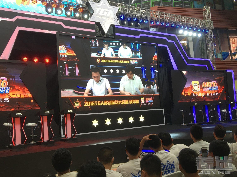 《火影忍者》TGA大奖赛武汉站战报