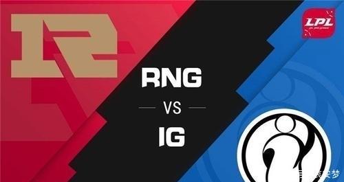 <b>RNGvsIG大战在即,这张抖尽两队黑料的海报,却能火遍全网</b>