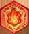 火焰支配着.png