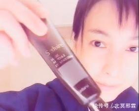 最近吴昕晒出的眼霜, 李佳琦: 3次轻松祛除黑眼圈, 网友:已用1年了