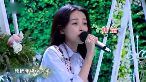 《快乐大本营》邓伦孙怡默契对唱