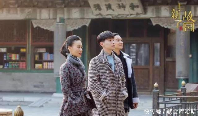 《上新了故宫》邬君梅用四个字形容她跟邓伦的情趣区别与意趣的图片