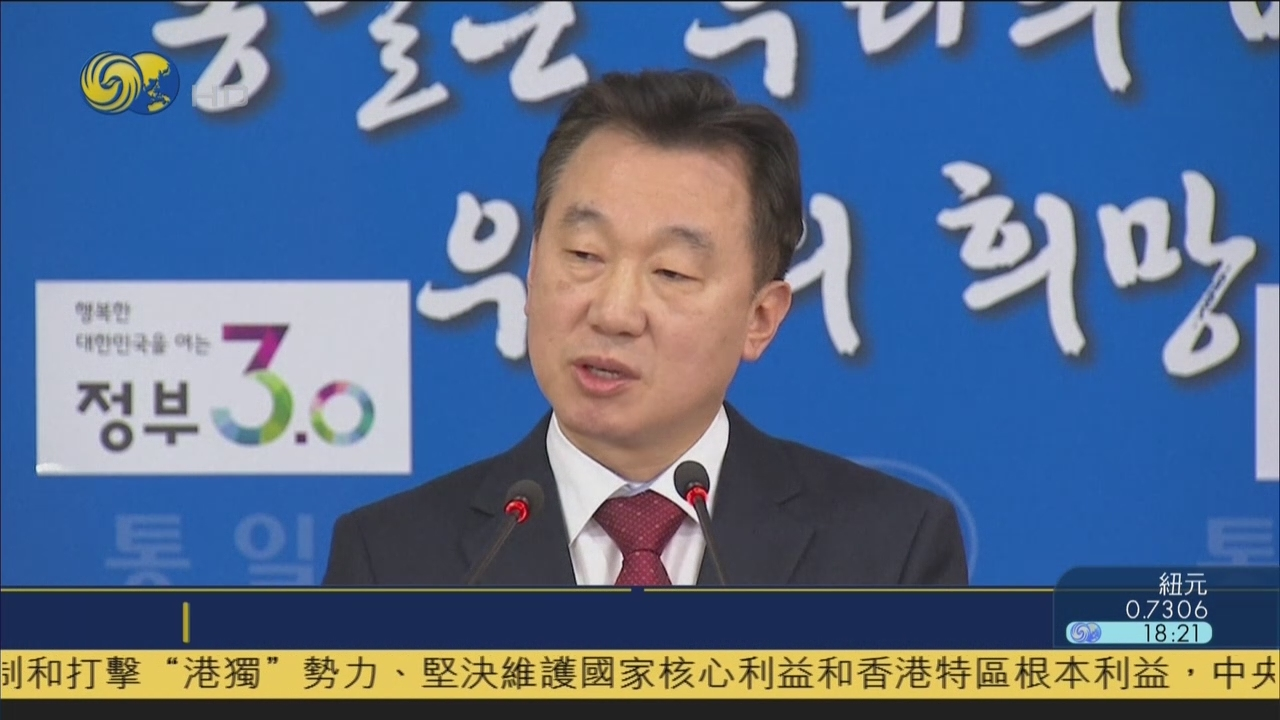 The Ministry of finance will be included in the new list of sanctions against South Korea sister Kim Jeong-eun: welcome to Beijing time