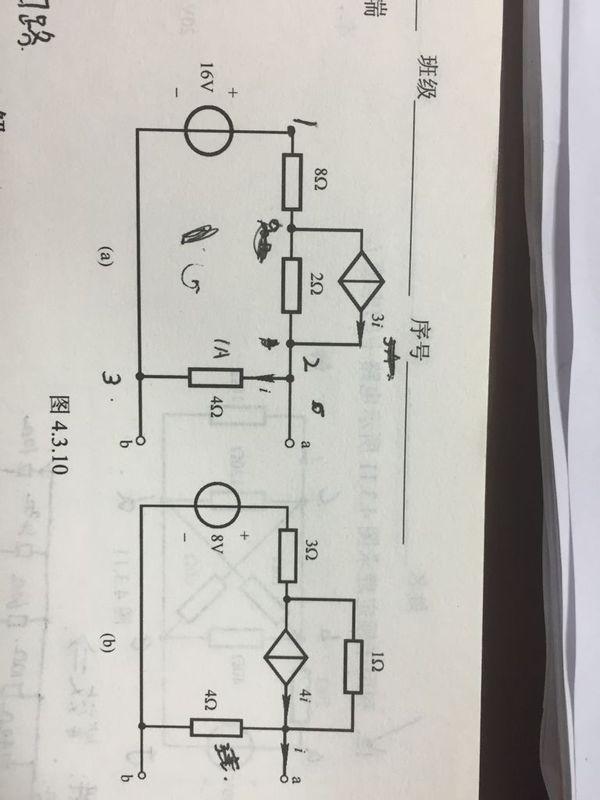 10所示的各电路的戴维南等效电路和诺顿等效电路;若电路不存在戴维南