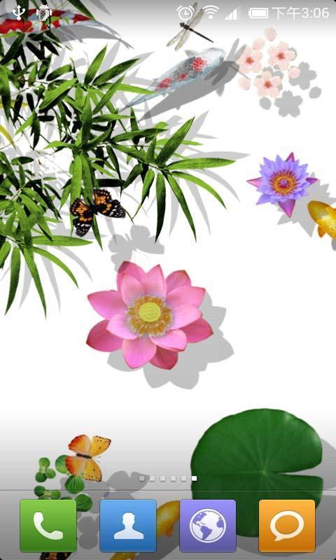 荷花蝴蝶手机动态壁纸 手机蝴蝶动态壁纸 手机壁纸蝴蝶