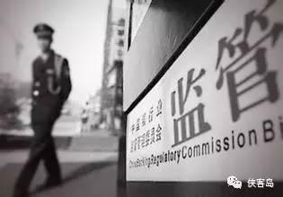 金融反腐:不光官太太银监会又盯上一群人 - 一统江山 - 一统江山的博客