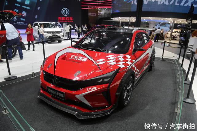 东风风神D53赛车,杨曦、谢欣哲、黄福金座驾,上海车展实拍!