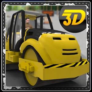 城市道路建设3D