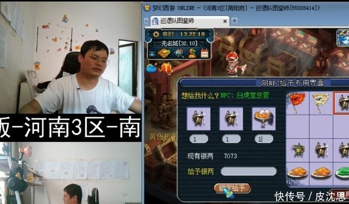 梦幻西游:轩狗屠区牡丹亭失败,区内方寸大佬迎战,吊打收场!