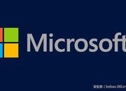 首家突破200大关!360排名微软漏洞致谢榜首