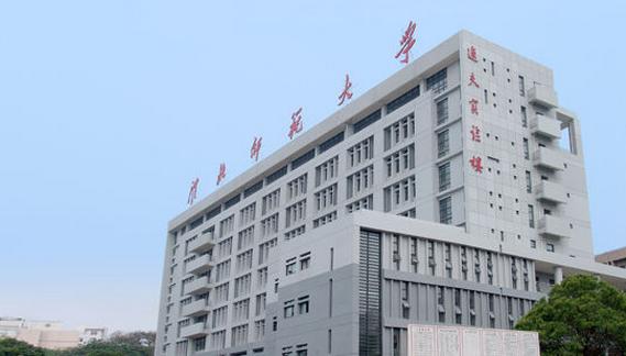 淮北师范大学_360百科