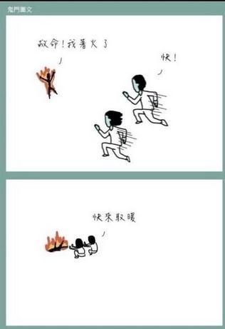 """老汉吃壮阳药强奸儿媳 竟称""""为安慰她""""_第一金融 ..."""