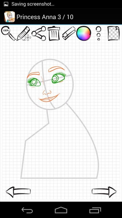 这个程序是适合教学自己和你的孩子如何画画,对艺术教育工作者一个