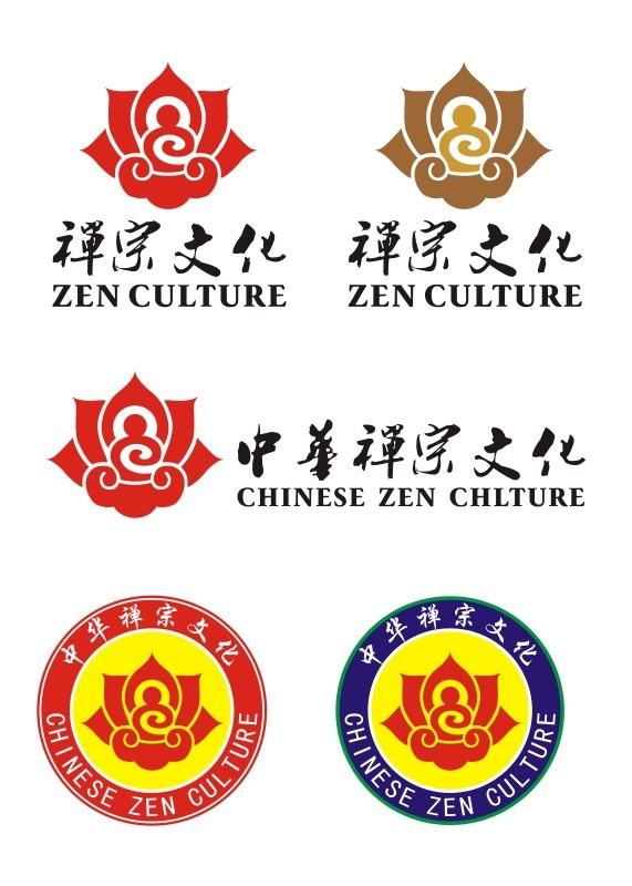 logo logo 标志 设计 矢量 矢量图 素材 图标 571_800 竖版 竖屏