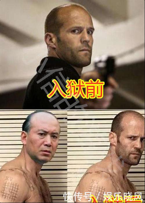 入狱前VS后:斯坦森霸气,小丑女淡定,看到中国的他:输了输了