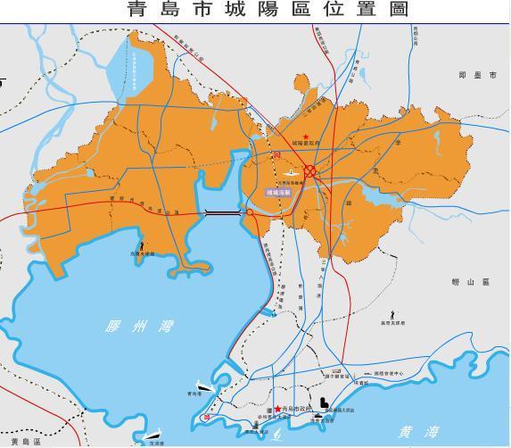 青岛城阳区介绍