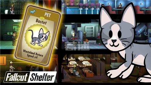 辐射避难所宠物怎么获得