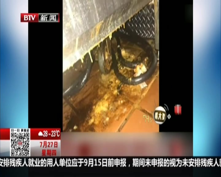 美国:麦当劳冰淇淋机被指发霉  麦当劳中国回应