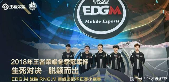 """王者荣耀冬冠杯: RNG.M""""跨不过""""的EDG.M, """"魔咒""""何时能破"""