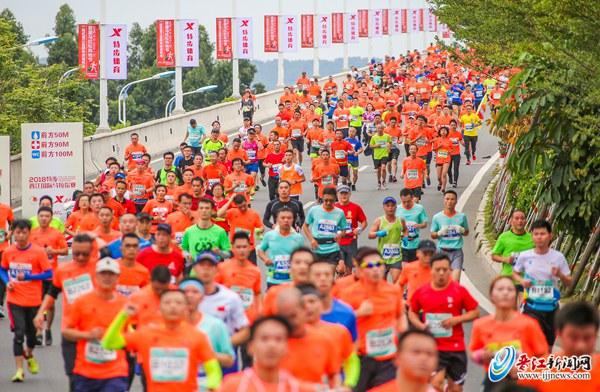 """2019晋江国际马拉松赛""""百团争锋""""邀请赛报名方式截止时间"""