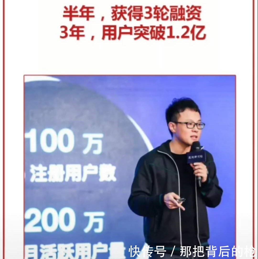 抖音神曲 燃烧我的卡路里 ,网友 Keep的创始人王宁表示很喜欢