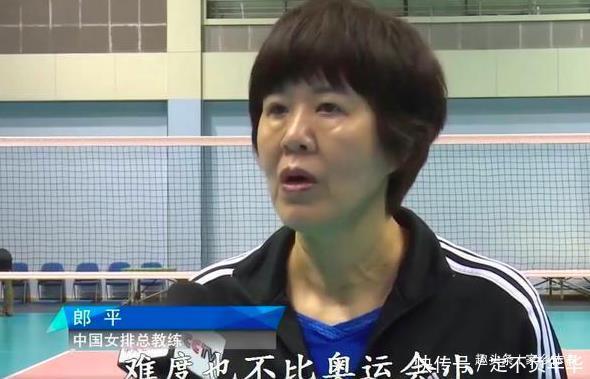 <b>奥运1年倒计时,郎平对中国女排提3大要求,有一点和朱婷密切相关</b>