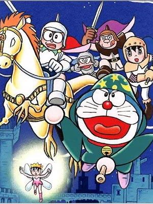 哆啦A梦剧场版15:大雄与梦幻三剑士