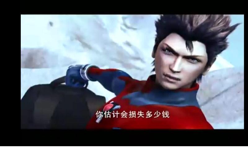 钢铁飞龙动画视频 高清图片