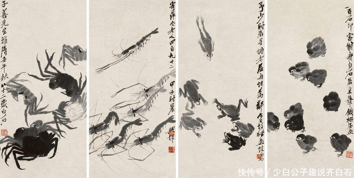 齐白石的鱼、虾、螃蟹、青蛙、蝌蚪是大人眼中的动物。而它山石的鱼啊青蛙啊蝌蚪啊是孩童眼中的世界。如果理解这一点,就理解齐白石和它山石的荷花的构图的区别了。中国画从表现文人眼中世界,到表现农民眼中的世界,再到儿童眼中美丽的世界,是一个境界的转换的过程。