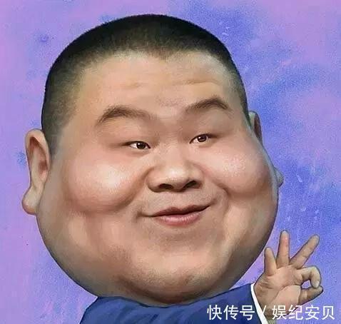 ?岳云鹏和表情可以v表情被表情吐槽,疑靠助理ps吗微用网友包信做冲冲图片