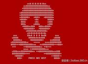 【病毒分析】Petya变种勒索蠕虫启动代码分析