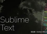 【技术分享】通过逆向工程破解Sublime Text 3