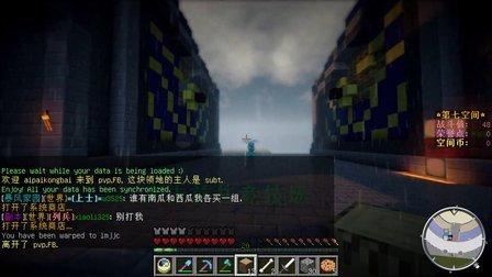 第六荣耀RPG-2——蛋白进村了.jpg