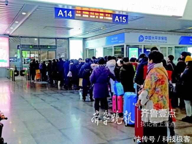 每月8次穿梭于北京济南之间,他们过着这样的双城生活