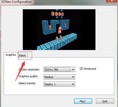 3DNES模拟器按键设置教程 教你怎么改键