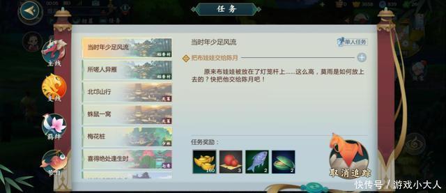 指尖江湖:支线任务靠玩家自己探索,道具地点有点奇葩