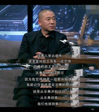 曹云金和TVB女星竟然也能成一对?                                    奇葩:靠山屯车展,亮瞎你的眼!