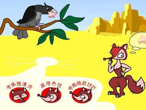 q版狐狸人物萌图女生