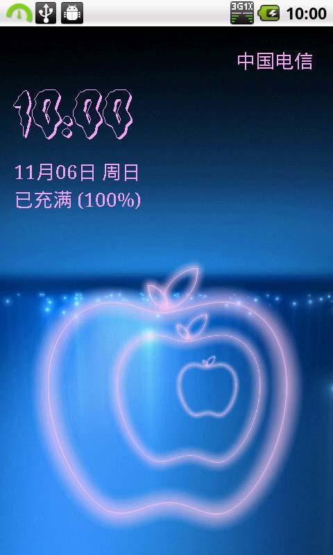 苹果锁屏_360手机助手图片