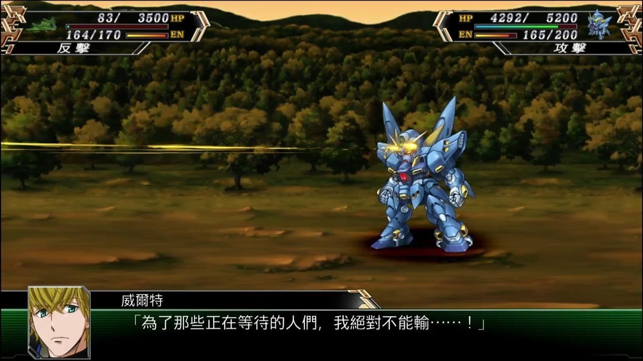 《超级机器人大战V》评测 (10).jpg