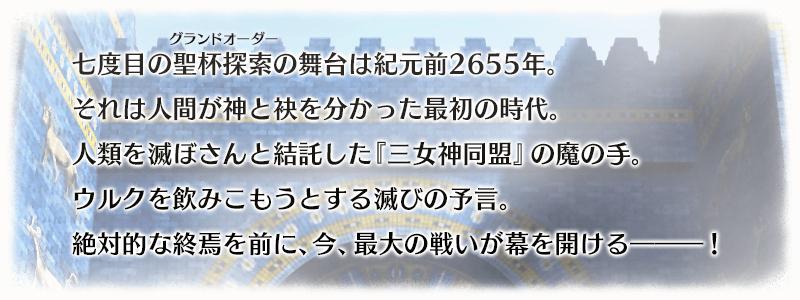 第七章预告02.png