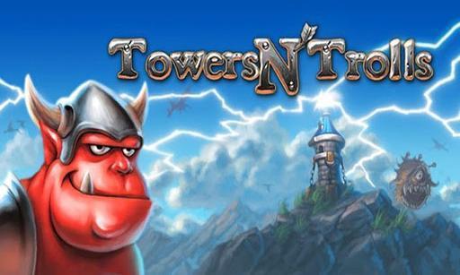 猎魔之塔截图1