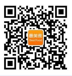 广州|为了这家五星级酒店的美食,30公里的小距离算得了什么