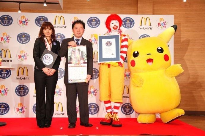 日服《PokemonGo》疑似跳票